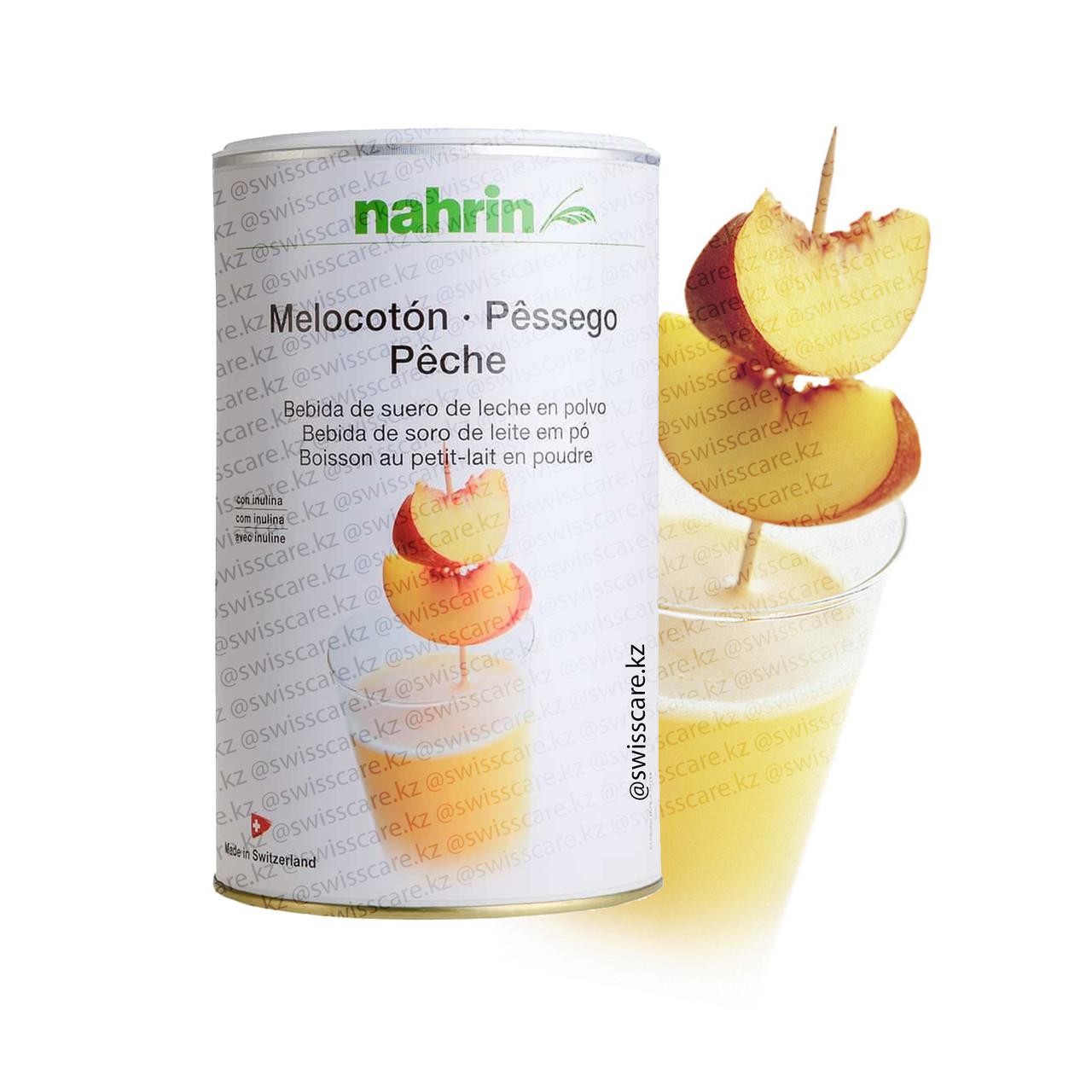 Коктейль Молочная сыворотка Персик Нарин Nahrin (Оригинал-Швейцария)