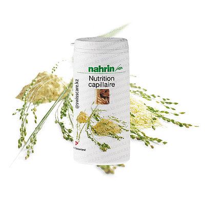 Капсулы Нутрикап витамины для волос, ногтей и кожи Нарин Nahrin (Оригинал-Швейцария)