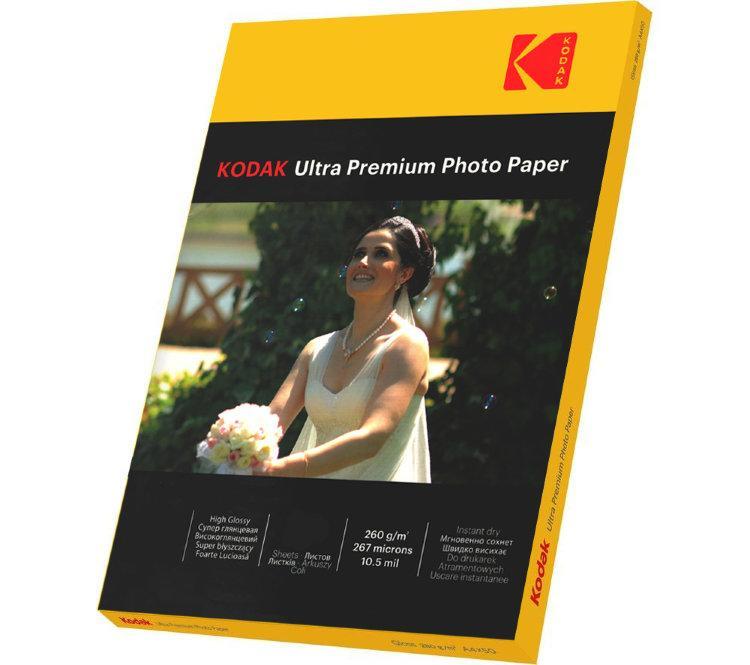 Фотобумага суперглянцевая KODAK Photo RGP Glossy A5/100/260г/м (9891-030) (20)