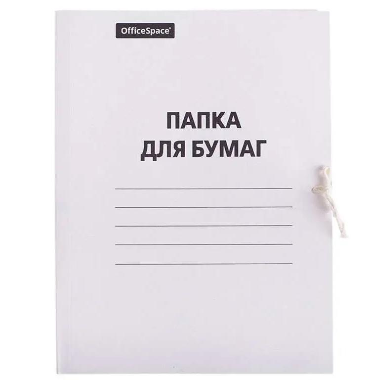 Папка с завязками OfficeSpace, А4 формат, немелованный картон, 220 гр, белая