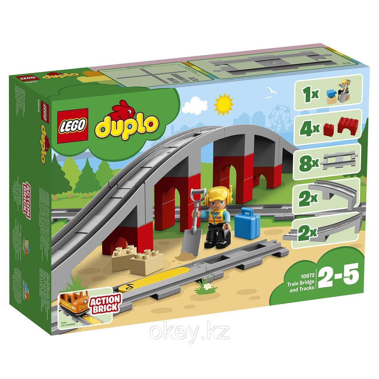 LEGO Duplo: Железнодорожный мост 10872