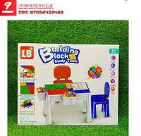 Лего стол для детей