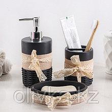 Набр аксессуаров для ванной комнаты «Кружева», 3 предмета (дозатор 200 мл, мыльница, стакан)