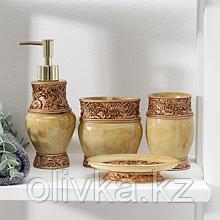 Набор аксессуаров для ванной комнаты «Гравировка», 4 предмета (дозатор 200 мл, мыльница, 2 стакана)