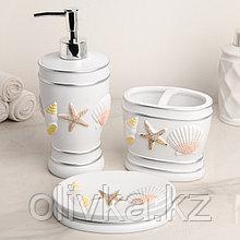 Набор аксессуаров для ванной комнаты «Ракушки», 3 предмета (дозатор 350 мл, мыльница, стакан)