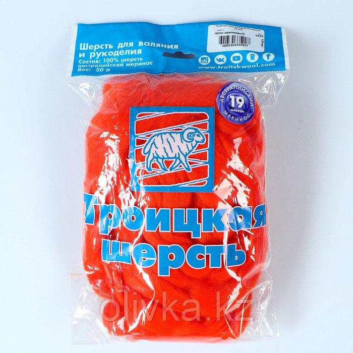 Гребенная лента 100% шерсть австралийский меринос 50гр (0493, ярко-оранжевый) - фото 3