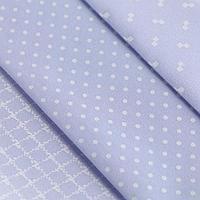 Ткань для пэчворка 3 лоскута «Нежность», 50 × 50 см