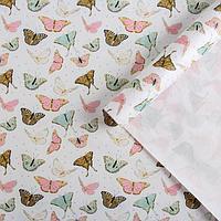 Набор упаковочной крафтовой бумаги «Бабочки», 2 листа, 50 × 70 см