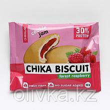 Печенье неглазированное с начинкой, CHIKALAB, Лесная малина, 50 г