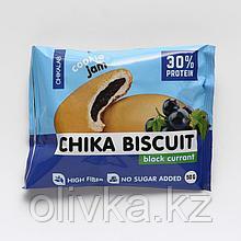 Печенье неглазированное с начинкой, CHIKALAB, Черная смородина, 50 г