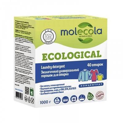Универсальный порошок Molecola для стирки КОНЦЕНТРАТ Экологичный  1кг