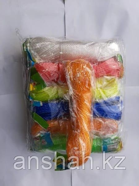 Веревки бельевые цветные 30 м
