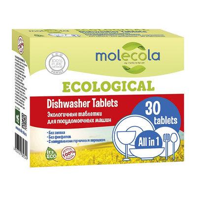 Таблетки для посудомоечных машин Экологичные Molecola 30 шт.
