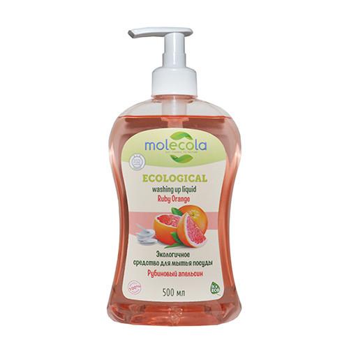 """Средство для мытья посуды """"Рубиновый апельсин"""", экологичное, 500мл Молекола"""