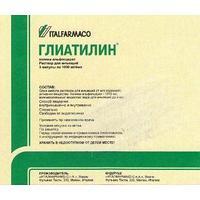 Глиатилин 1000мг/4мл №3 раствор д/инъекций