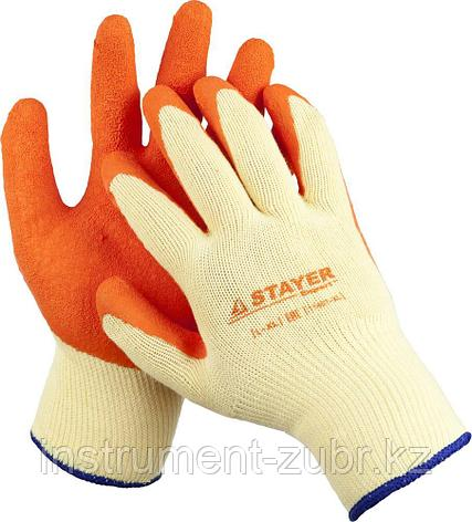 """Перчатки STAYER """"EXPERT""""  рабочие с рельефным латексным покрытием, 10 класс, L-XL, фото 2"""