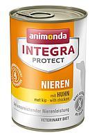 Animonda Integra Protect Dog Nieren (RENAL) с курицей-400г.