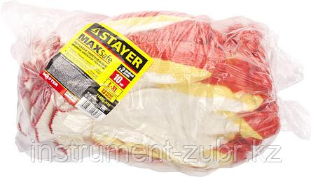"Перчатки STAYER ""МASTER"" MaxSafe трикотажные, двойная обливная ладонь из латекса, х/б, 13 класс, L-XL, 10 пар, фото 2"