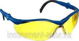 Очки защитные открытого типа ЗУБР Прогресс 9  Желтые, регулируемые дужки.