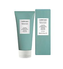 COMFORTZONE Aromasoul Средиземноморский ароматический восстанавливающий крем для тела