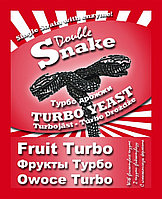 Дрожжи Турбо DoubleSnake Yeast Fruit.