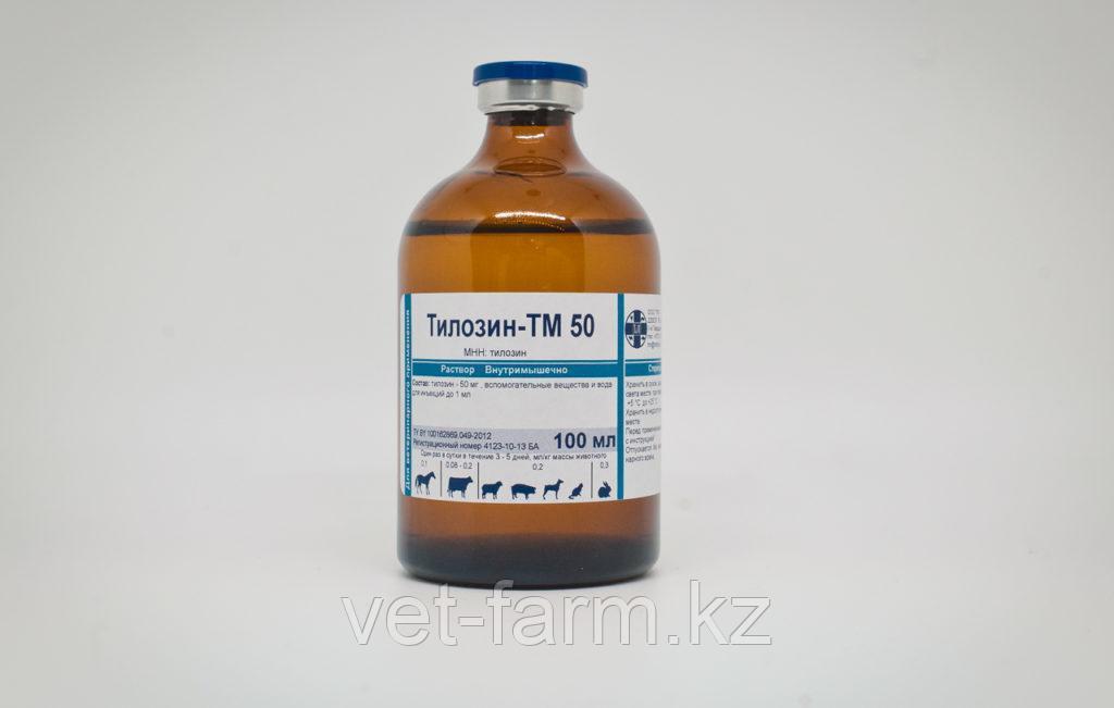 Тилозин ТМ-50 100 мл