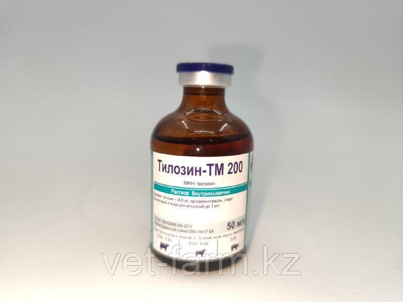 Тилозин ТМ-200 50 мл