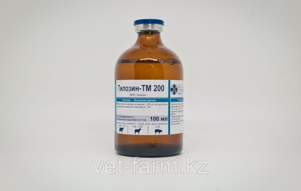 Тилозин ТМ-200 100 мл