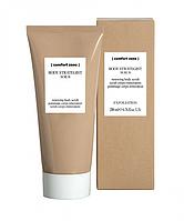 Comfort Zone BODY STRATEGIST cream 200 ml