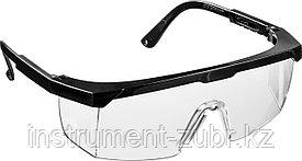 Прозрачные, очки защитные открытого типа STAYER OPTIMA, регулируемые по длине дужки.