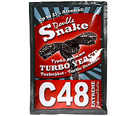 """Дрожжи """"Турбо Double Snake Yeast С48""""(Оригинал)"""