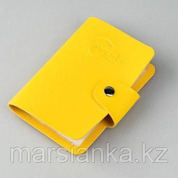 Кейс Swanky Stamping на 20 пластин, желтый