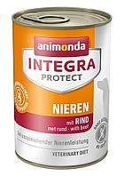 Animonda Integra Protect Dog Nieren (RENAL) с мясом-400гр