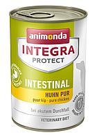 Animonda Integra Protect Dog Intestinal с курицей-400гр