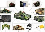 Большой радиоуправляемый танк War Tank 9995, фото 2