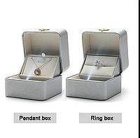 Ювелирная коробочка премиум класса с подсветкой