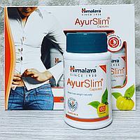 Аюрслим (AyurSlim, Himalaya) - для похудения, снижения накопления жира