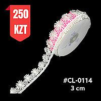 Кружево белое шелковое 30 мм, CL-0114