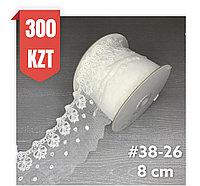 Кружево ленточное на сетке набивное айвори 80 мм, # 38-26