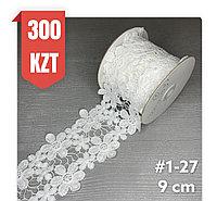 Кружево ленточное набивное 90 мм, # 1-27