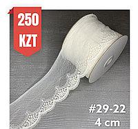 Кружево ленточное на сетке набивное айвори 40 мм, # 29-22