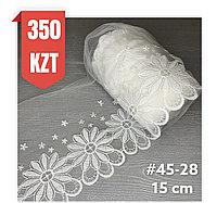 Кружево ленточное на сетке, набивное, айвори 150 мм, # 45-28
