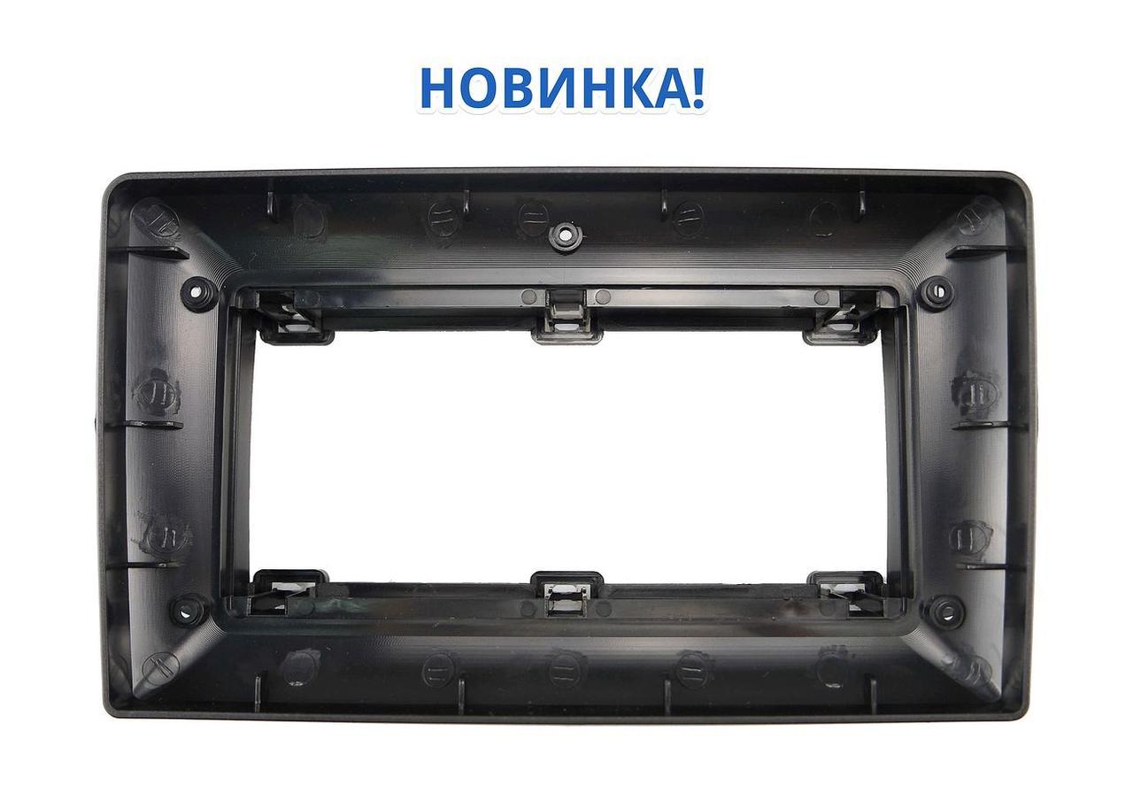 Рамки для автомагнитол Chevrolet Aveo T250 2006-2019