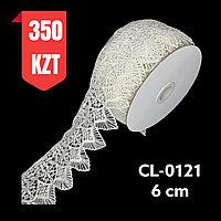 Кружево белое, шелковое 60 мм, CL-0121