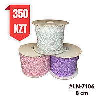 Кружево белое, шелковое 80 мм, LN-7106