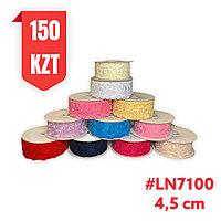 Кружево белое, шелковое 45 мм, LN-7100