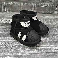 Угги для малышей (черные)