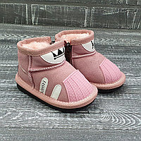 Угги для малышей (пудра)