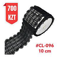 Кружево черное, шелковое 100 мм, CL-096 black