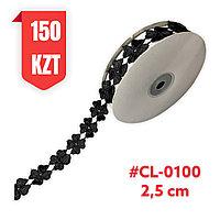 Кружево черное, шелковое 25 мм, CL-0100 black